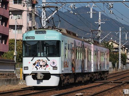 京阪700形HO-KAGO TEA TIME TRAIN 近江神宮~皇子山01