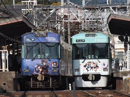 中二病とけいおんの並び 近江神宮駅