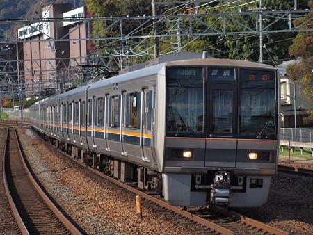 207系普通 東海道本線山崎駅