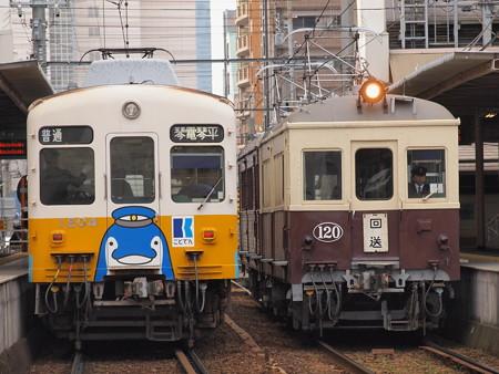 琴電レトロ車琴平線片原町駅01