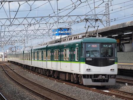 京阪6000系急行 京阪本線西三荘駅02