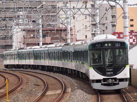 京阪13000系普通 京阪本線西三荘駅