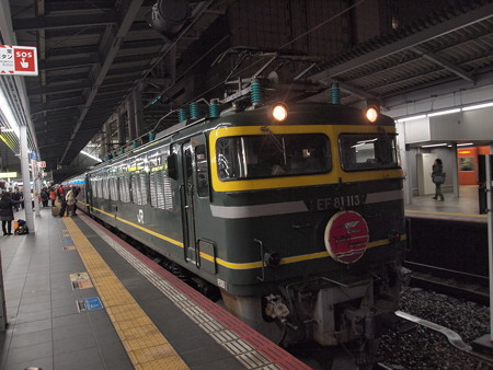 EF81 トワイライトエクスプレス 東海道本線大阪駅01