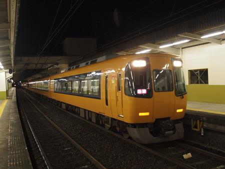 近鉄22000系特急 近鉄山田線宇治山田駅