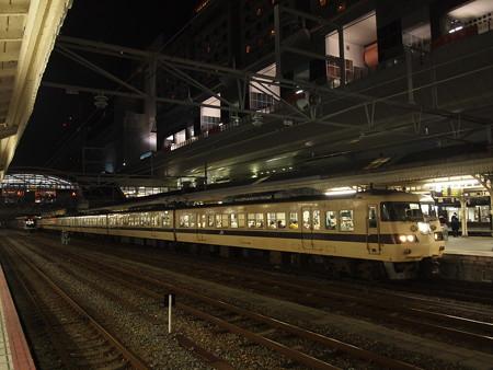 117系普通   東海道本線京都駅01