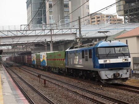 EF210貨物   山陽本線舞子駅01