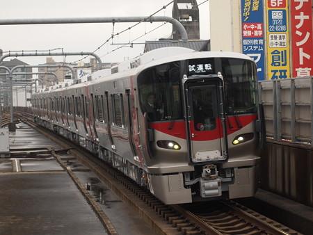 227系試運転   山陽本線加古川駅02