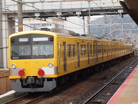 西武3000系甲種 東海道本線山科駅1