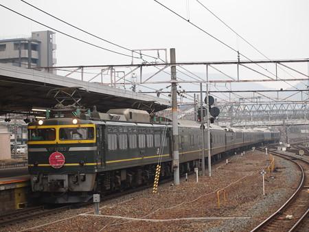 EF81 トワイライトエクスプレス 東海道本線京都駅