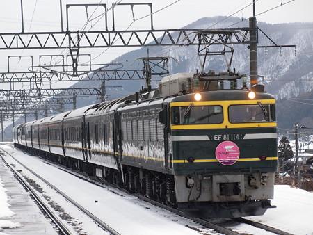 EF81 寝台特急トワイライトエクスプレス 湖西線近江塩津駅
