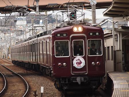 阪急2300系普通 阪急千里線吹田駅
