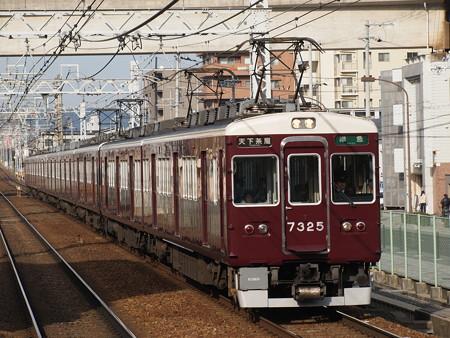 阪急7300系堺筋準急 阪急京都線南茨木駅