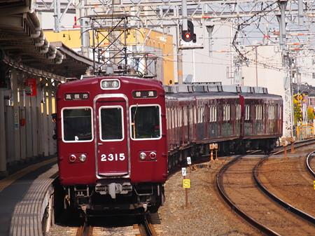 阪急2300系普通 阪急京都線富田駅