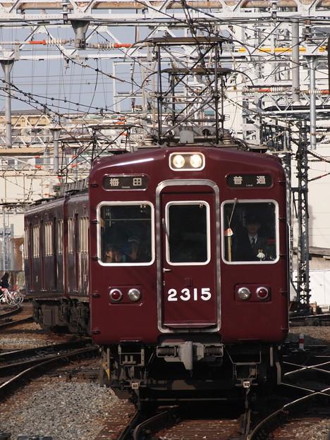 阪急2300系普通 阪急千里線淡路駅