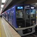 阪神5500系普通 阪神本線阪神梅田駅