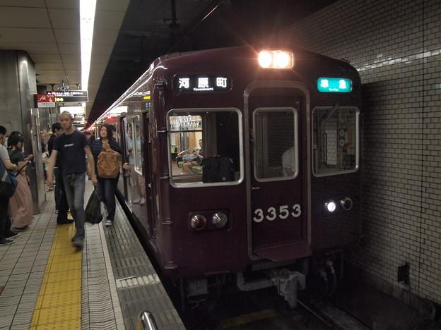阪急3300系準急 地下鉄堺筋線動物園前駅