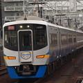 南海12000系特急サザン 南海本線新今宮駅