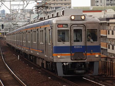 南海6300系急行  南海高野線新今宮駅