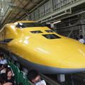 写真: ドクターイエロー 新幹線なるほど発見デー01