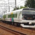 写真: E257系回送 中央本線豊田~八王子