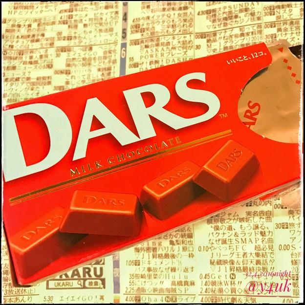 Photos: ダースだす ~DARS milk chocolate~ちょこっとちょこちょちょ(^o^)