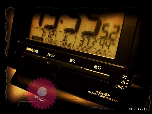 37.3℃ 44% ~最高記録更新…湿度も高い…優勝して愛を涼を