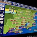 写真: 自転車な台風5号 ~大雨に南風強に蒸し暑い猛暑~Red zone