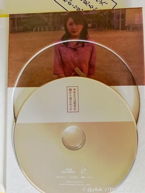 Photos: 少年たちは花火を横から見たかった ~打ち上げ花火、下から見るか?横から見るか?Blu-ray Disc2