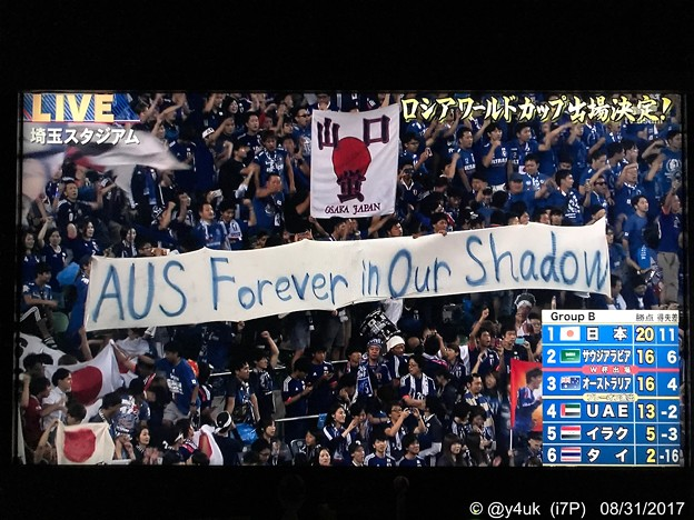 """""""AUS Forever in Our Shadow"""" ~W杯出場決定!"""