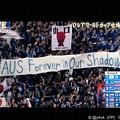 """写真: """"AUS Forever in Our Shadow"""" ~W杯出場決定!"""