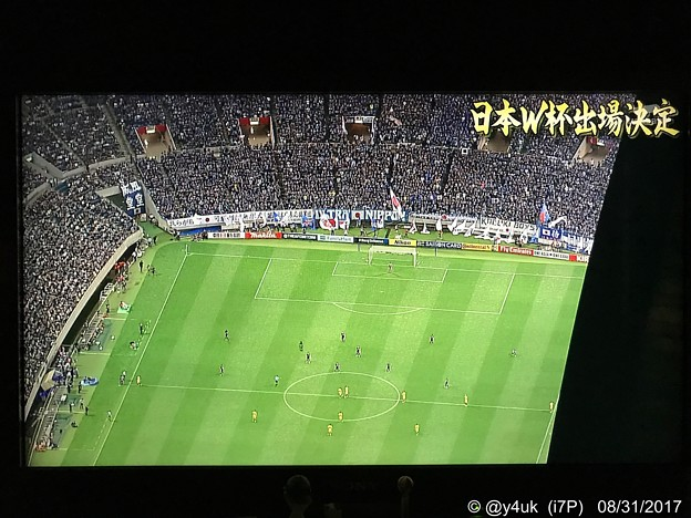 """空撮""""日本W杯出場決定"""" ~W杯出場決定!"""