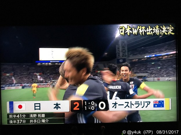 """歴史的勝利""""日本2-0オーストラリア"""" ~W杯出場決定!"""