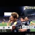 """写真: 歴史的勝利""""日本2-0オーストラリア"""" ~W杯出場決定!"""