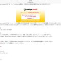 """写真: 10.11限定e-onkyo""""ハイレゾのある風景"""" 写真応募♪"""