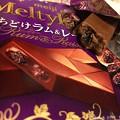 Photos: ラム酒&レーズンのチョコはJazzが似合う毎冬夜豪華ディナー~これ主食がないと生きてゆけない冷酷