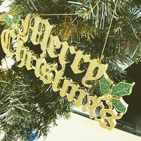 Merry Christmas 〜よくあるツリーのロゴ〜きょうはクリスマスきょうもクリぼっち