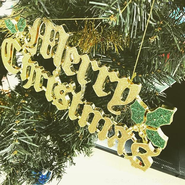 Merry Christmas ~よくあるツリーのロゴ~きょうはクリスマスきょうもクリぼっち