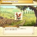 Photos: ゲーム