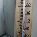 Photos: 気温10度
