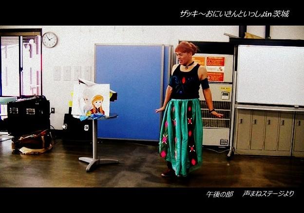 恥ずかしくてチョコ食べ過ぎたアナ姫1( ´艸`)