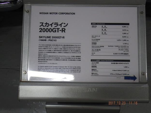 DSCF5038