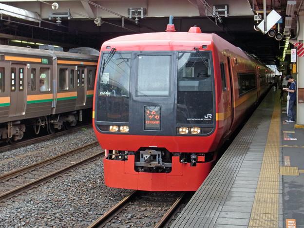 JR東日本253系1000番台