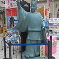 Photos: 呉駅で待ち合わせの相手を呼ぶ殿。