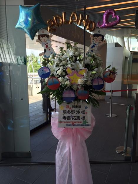 舞浜アンフィシアター TOKYO 2DLOVE NATION! 様へ2