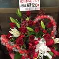 写真: パシフィコ横浜 乃木坂46 様へ5