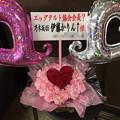 写真: パシフィコ横浜 乃木坂46 様へ9