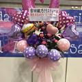 Photos: パシフィコ横浜 乃木坂46 様へ13