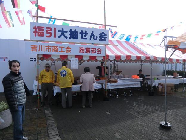 H28.11.20 吉川市商工会 商工まつり
