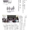 堺市民芸術祭川柳大会誌(抜粋2)