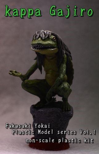 gajiro (1)